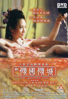 Kralın Karısı Çin Filmi izle