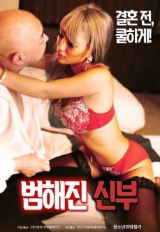 Okasareta Hanayome Japon Sex