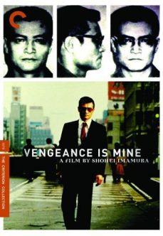 Japon Genelev Filmi +18 izle